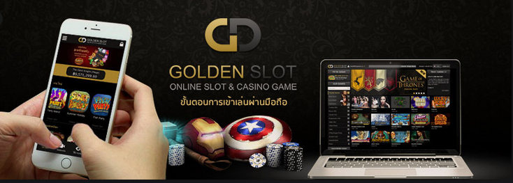 Secure Sites For All Betting Games-Goldenslot